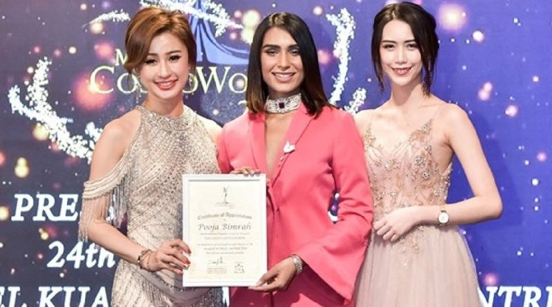 Pooja Bimrah receiving the Best International Pageant Coach award from the founder and owner of CL Brand World organization, Carrie Lee and Miss CosmoWorld Malaysia 2018, Michelle.