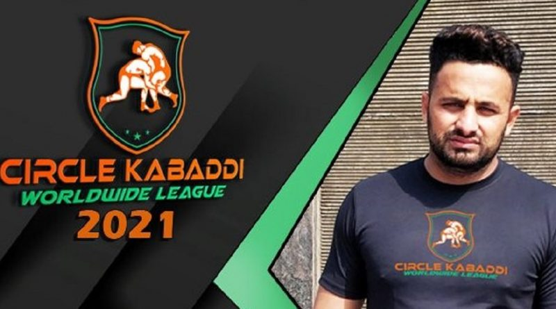 Balli Fakkar Jhanda to lead Punjab region at Circle Kabaddi Worldwide League 2021