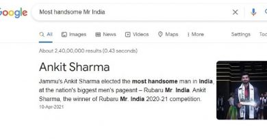 Google search lists Ankit Sharma as 'the most handsome Mr India'